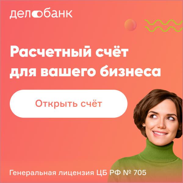 http://go.leadgid.ru/aff_c?offer_id=1896&aff_id=64984&file_id=86316